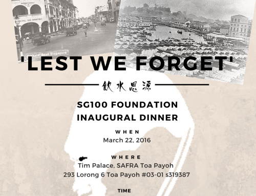 SG100 Foundation Remembrance Dinner 'Lest We Forget'