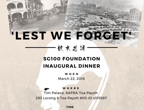 SG100 Foundation Remembrance Dinner 'Lest We Forget'